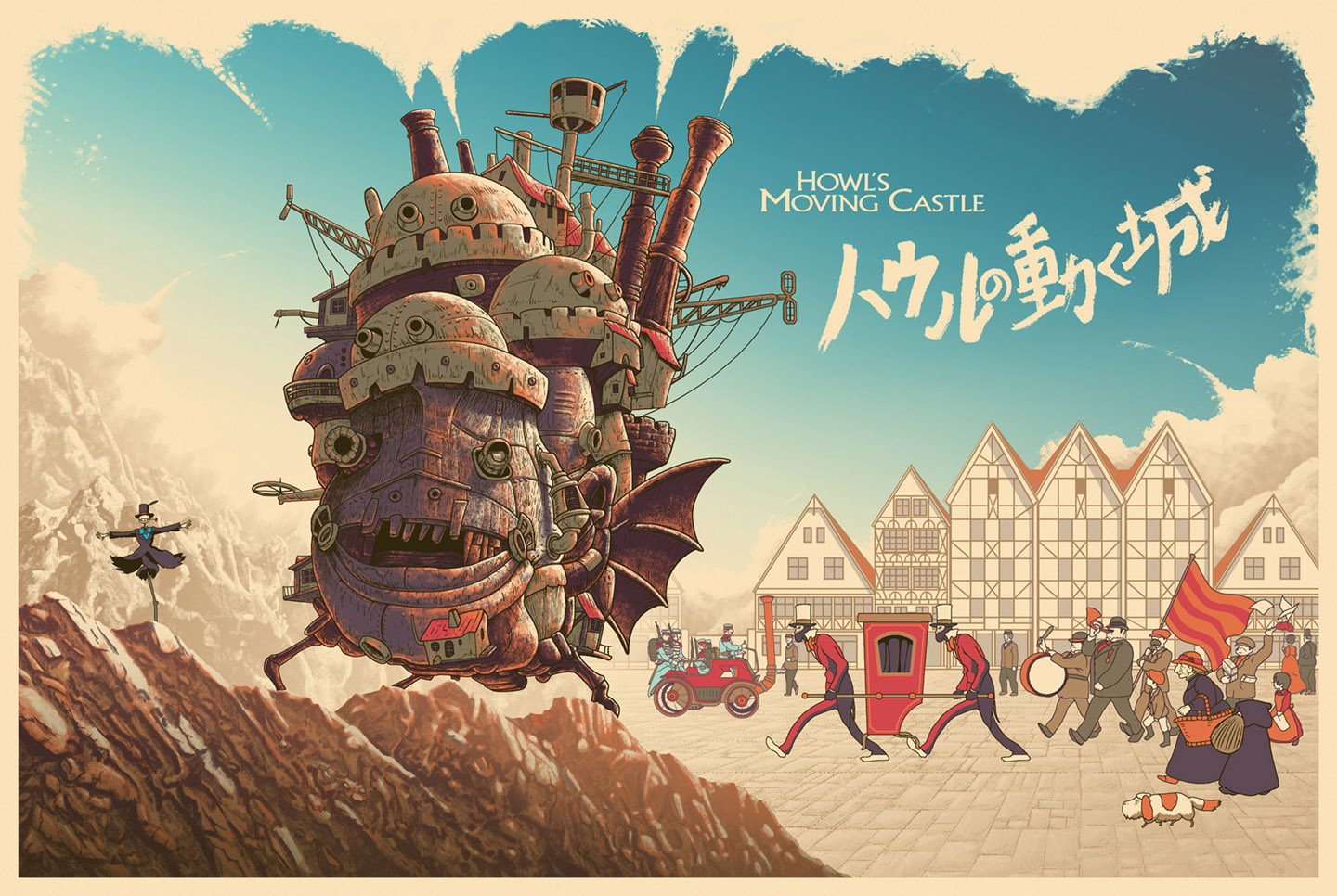 Howl's Moving Castle - Original